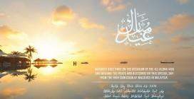 eid greetings_2 (1)