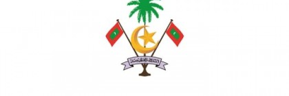 Maldives-National-Emblem2